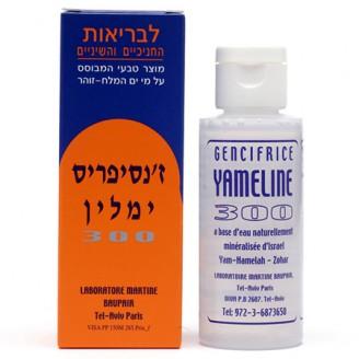 ימלין 300 ג'ל לצחצוח השיניים המבוסס על מי ים המלח Yameline