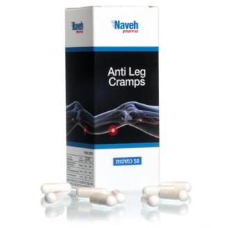 אנטי לג קרמפס - תוסף מגנזיום להתכווצויות שרירים