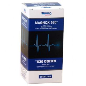 מגנוקס 520 - תוסף מגנזיום