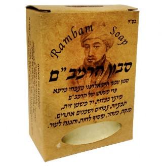 """סבון הרמב""""ם Rambam Soap"""