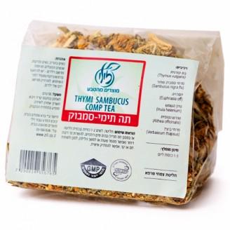 תה תימי - סמבוק Thymi Sambucus Comp Tea