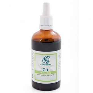 Z3 - Bon Herb Comp
