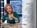בישול בריא - דגנים וקטניות