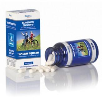 מגנוקס ספורט - תוסף מגנזיום