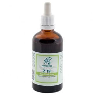 Z19 - Meta-B Herb Comp